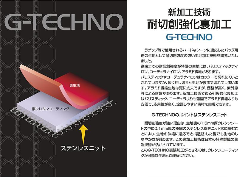 G-TECHNO